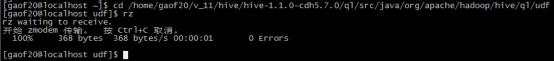hive永久注册udf函数小例子