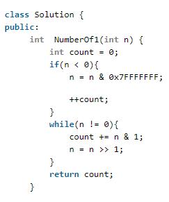 二进制中1的个数