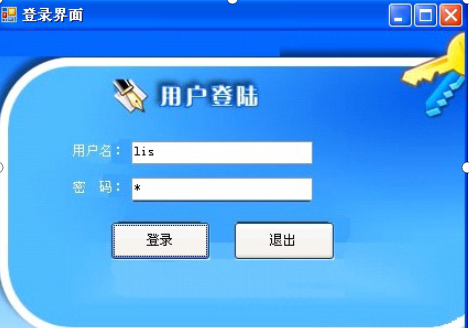 4.5.4.基于RFID的仓储管理系统功能模块的具体实现